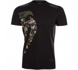 Тениска - VENUM ORIGINAL GIANT T-SHIRT / Jungle Camo Black Тениски