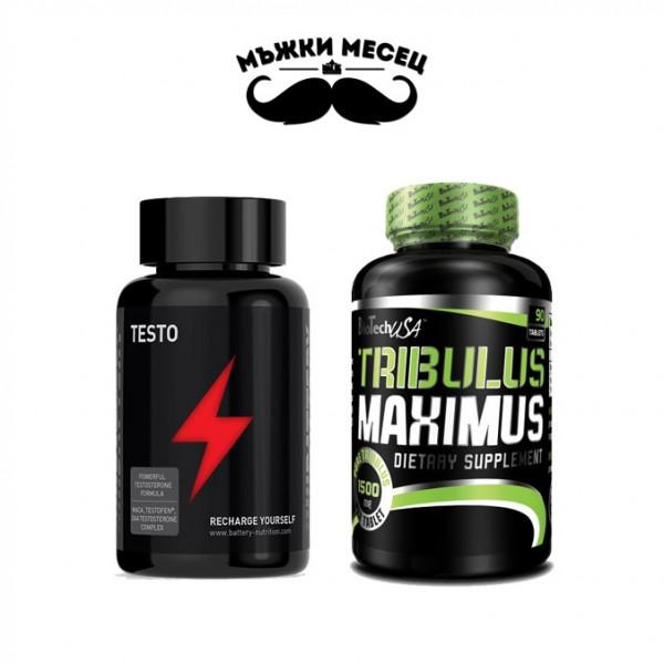 Стак - Тестостеронов бустър+трибулус