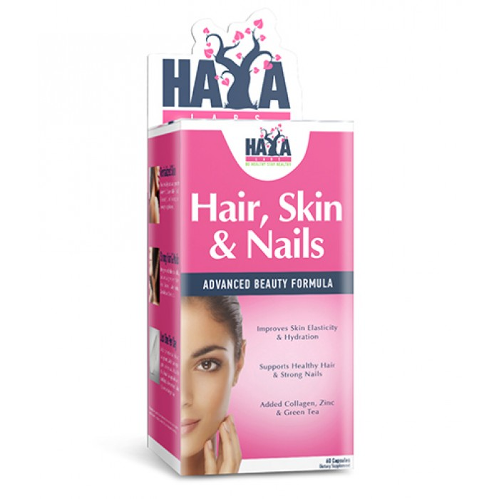 Haya Labs - Hair, Skin and Nails / 60 caps