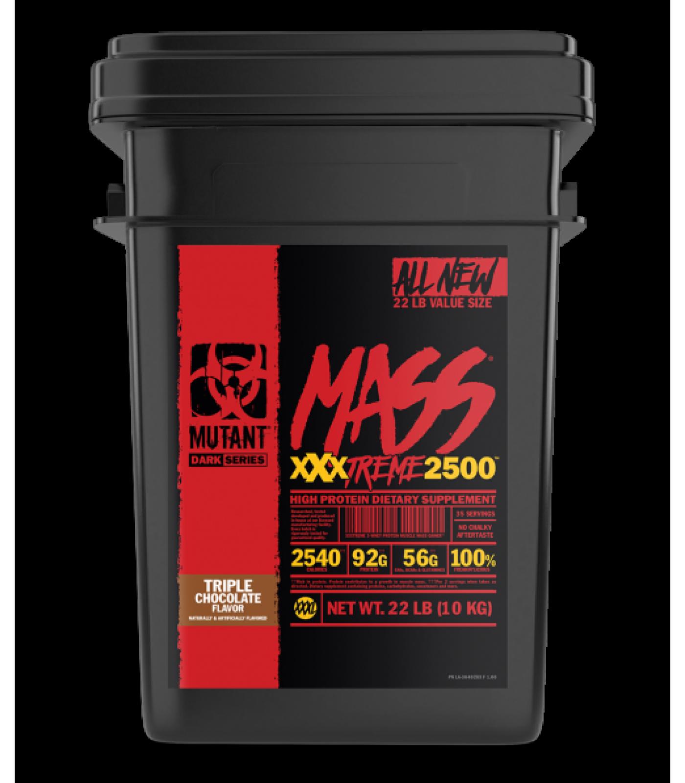 Mutant - MASS XXXTREME 2500 / 20lbs