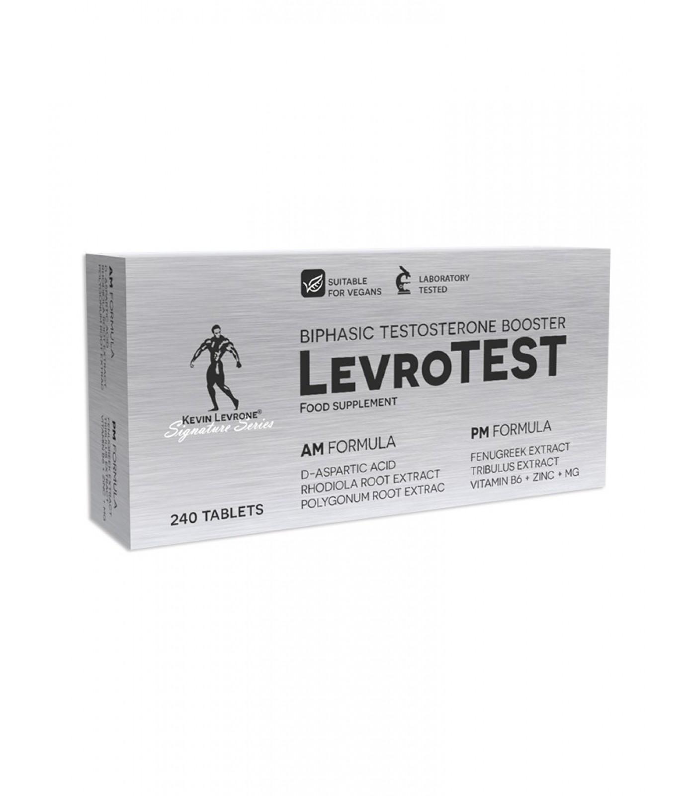 Kevin Levrone - LevroTEST AM/PM Formula / 2 x 120caps.