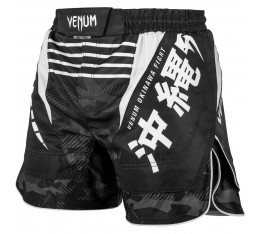 Шорти - Venum Okinawa 2.0 Fightshorts - Black/White​ Къси гащета