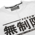 Тениска - Venum Limitless T-shirt - White​