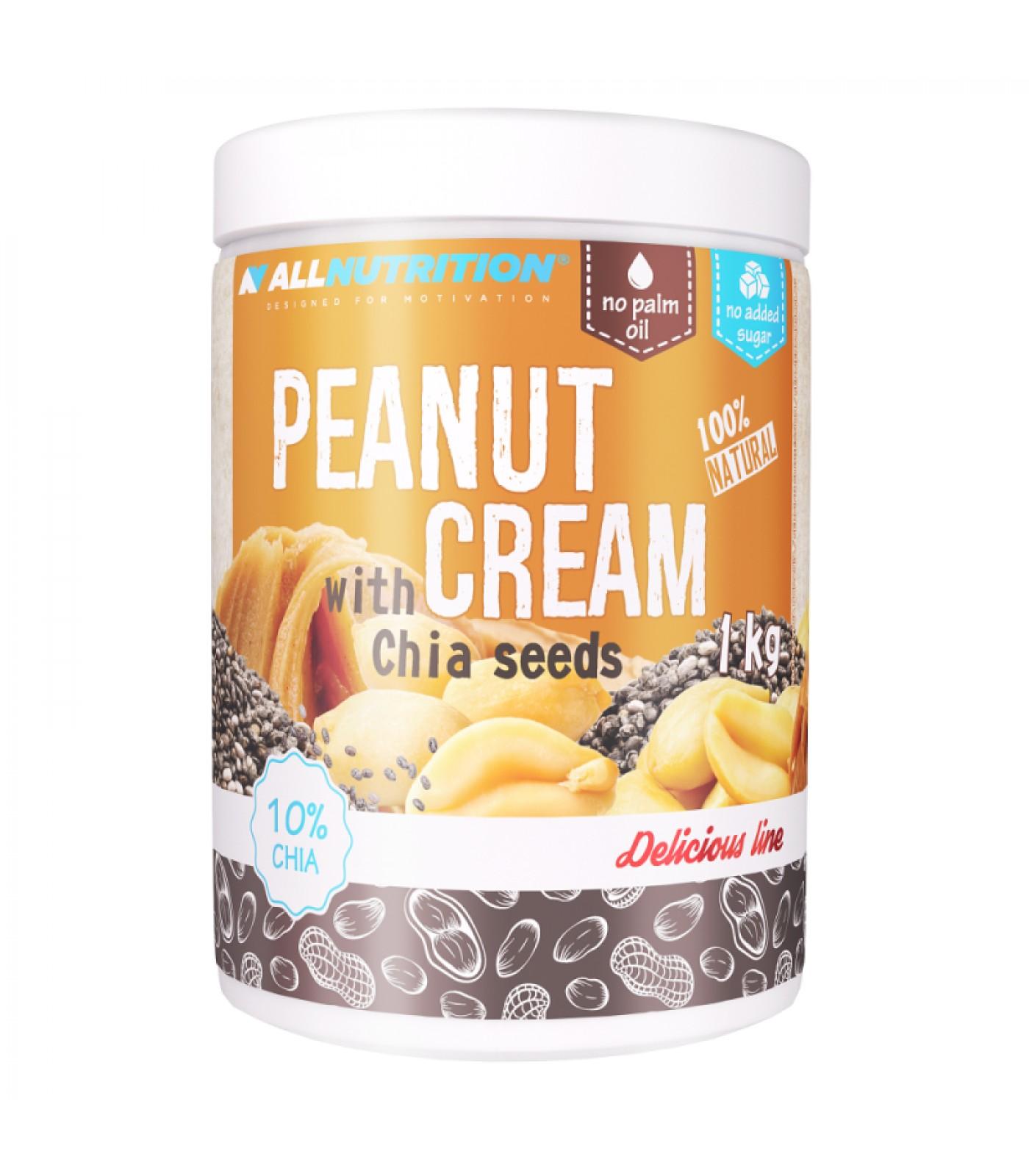 Allnutrition Peanut Cream Chia Seeds