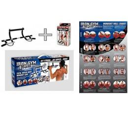 Iron Gym - Лост За Врата - Xtreme Platinum Фитнес аксесоари, Тежести, лостове и др.