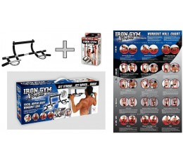 Iron Gym - Лост За Врата - Xtreme Platinum