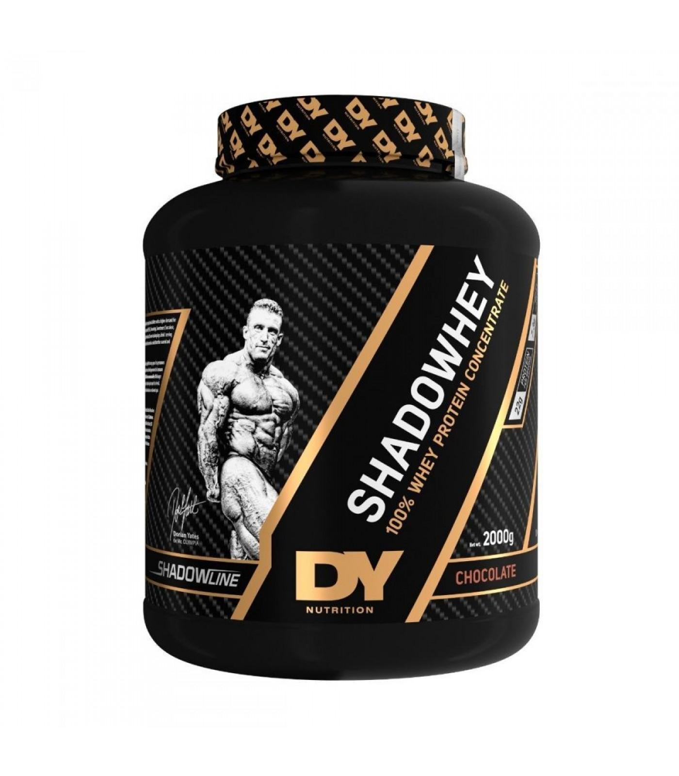 Dorian Yates Nutrition - ShadoWhey