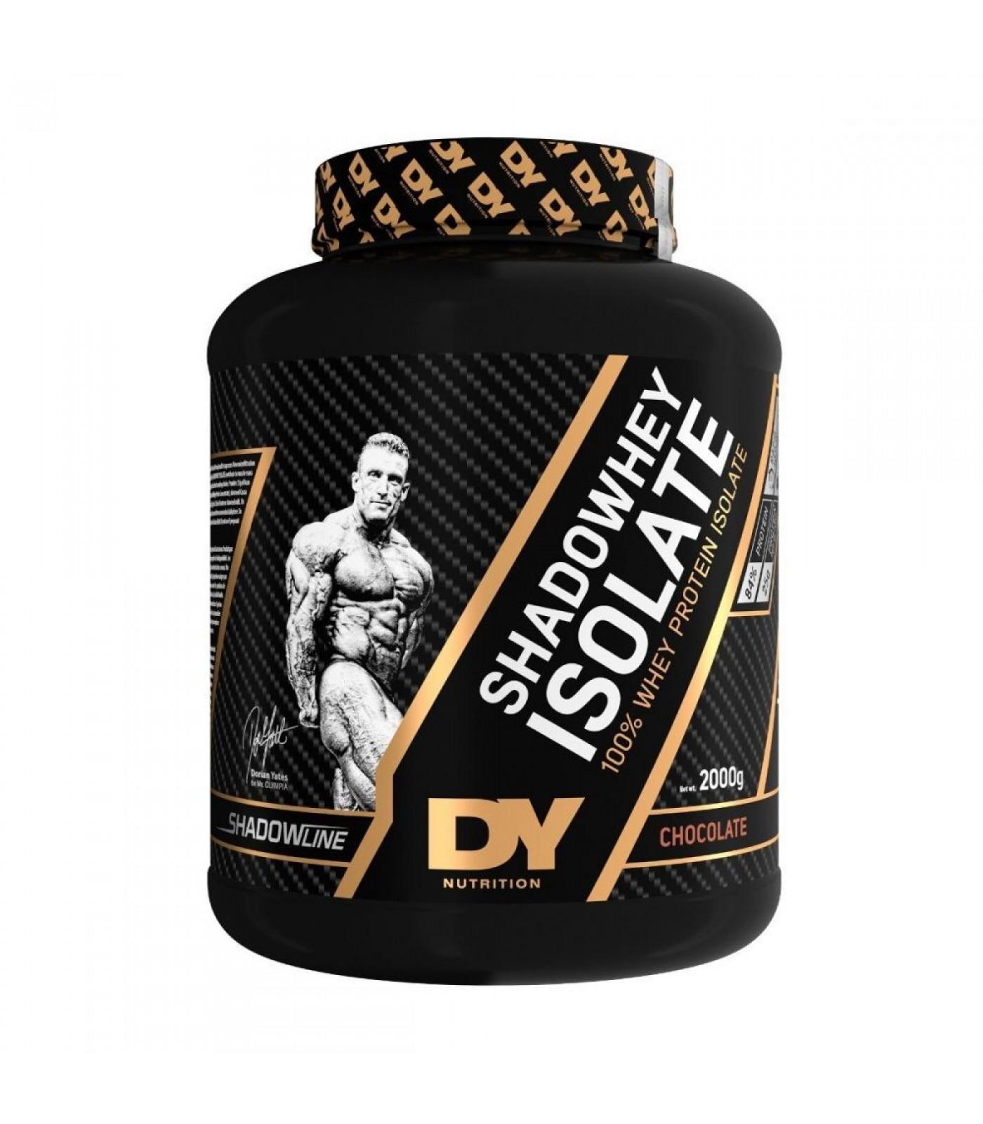 Dorian Yates Nutrition - ShadoWhey Isolate