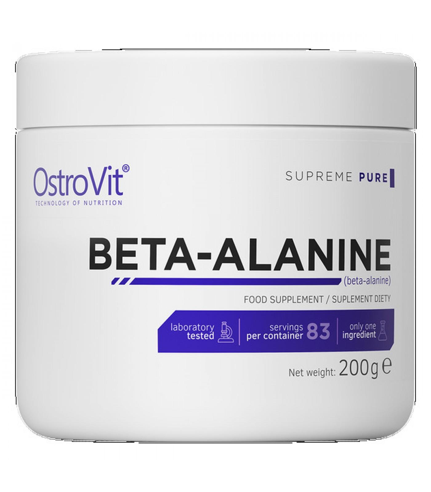 OstroVit - Beta Alanine Powder