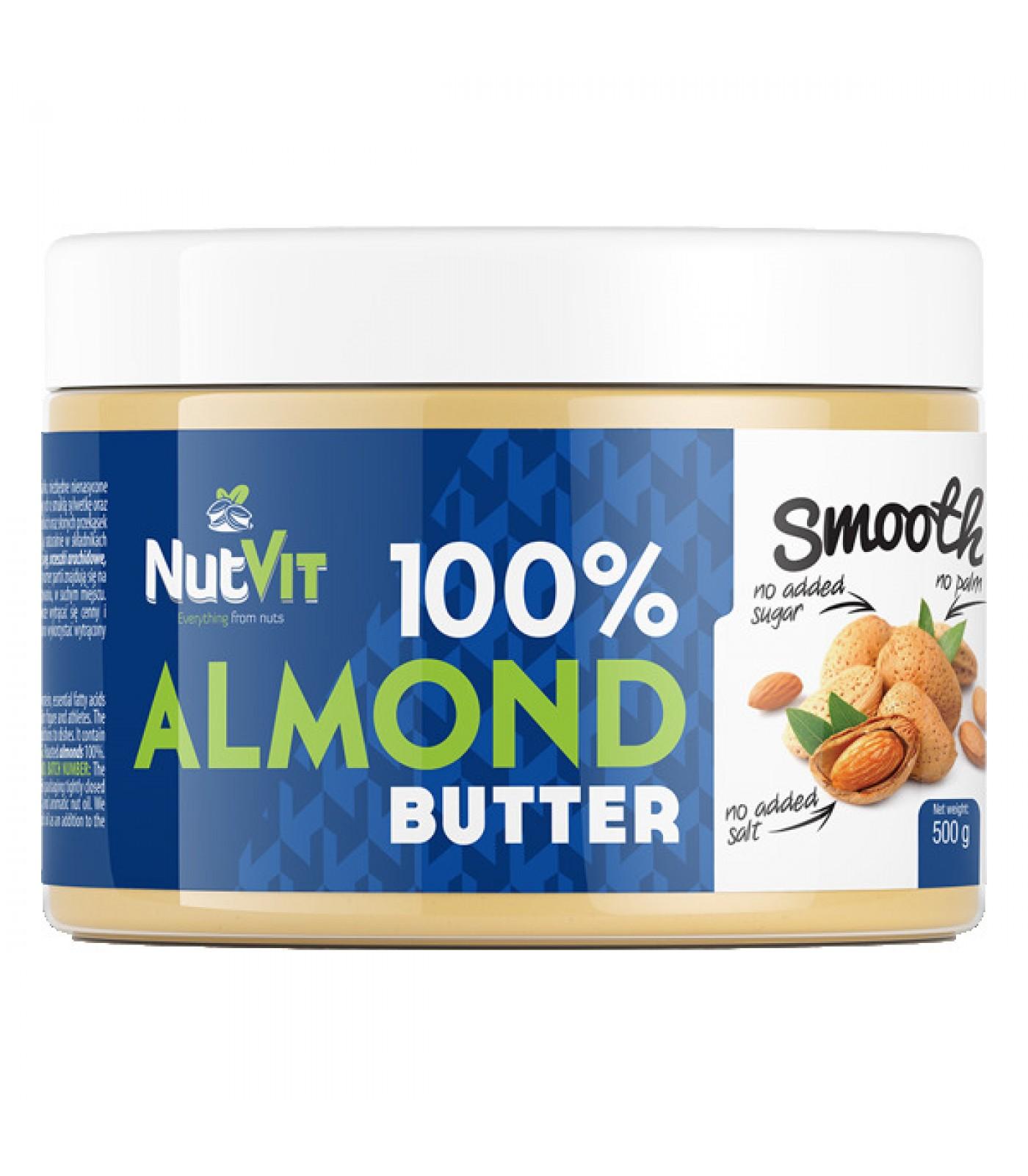 OstroVit - 100% Almond Butter Smooth / 500 gr