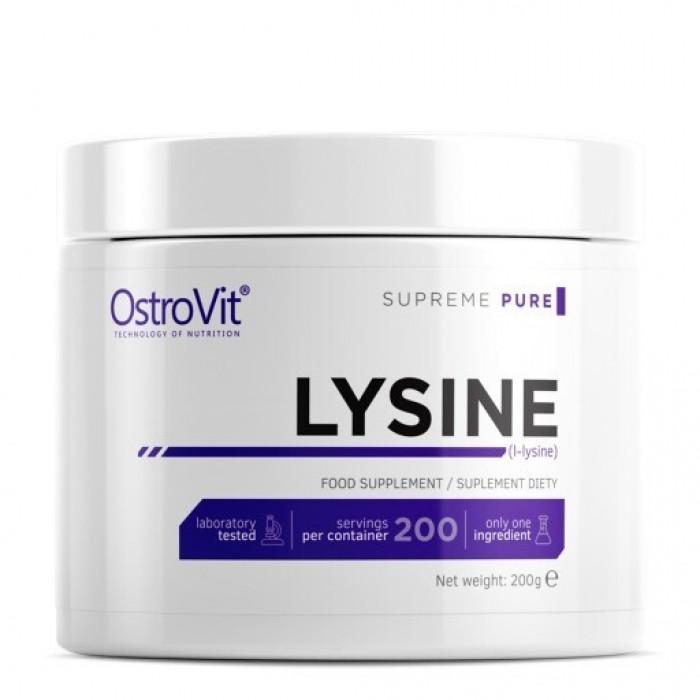 OstroVit - Lysine Powder / 200g.