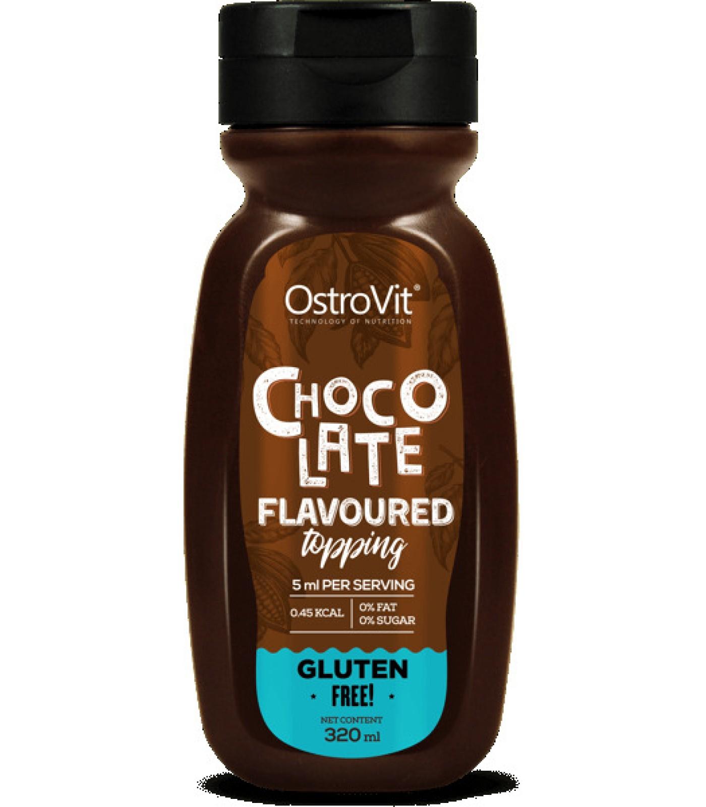 OstroVit - Chocolate Syrup / Zero Calorie / 320ml.