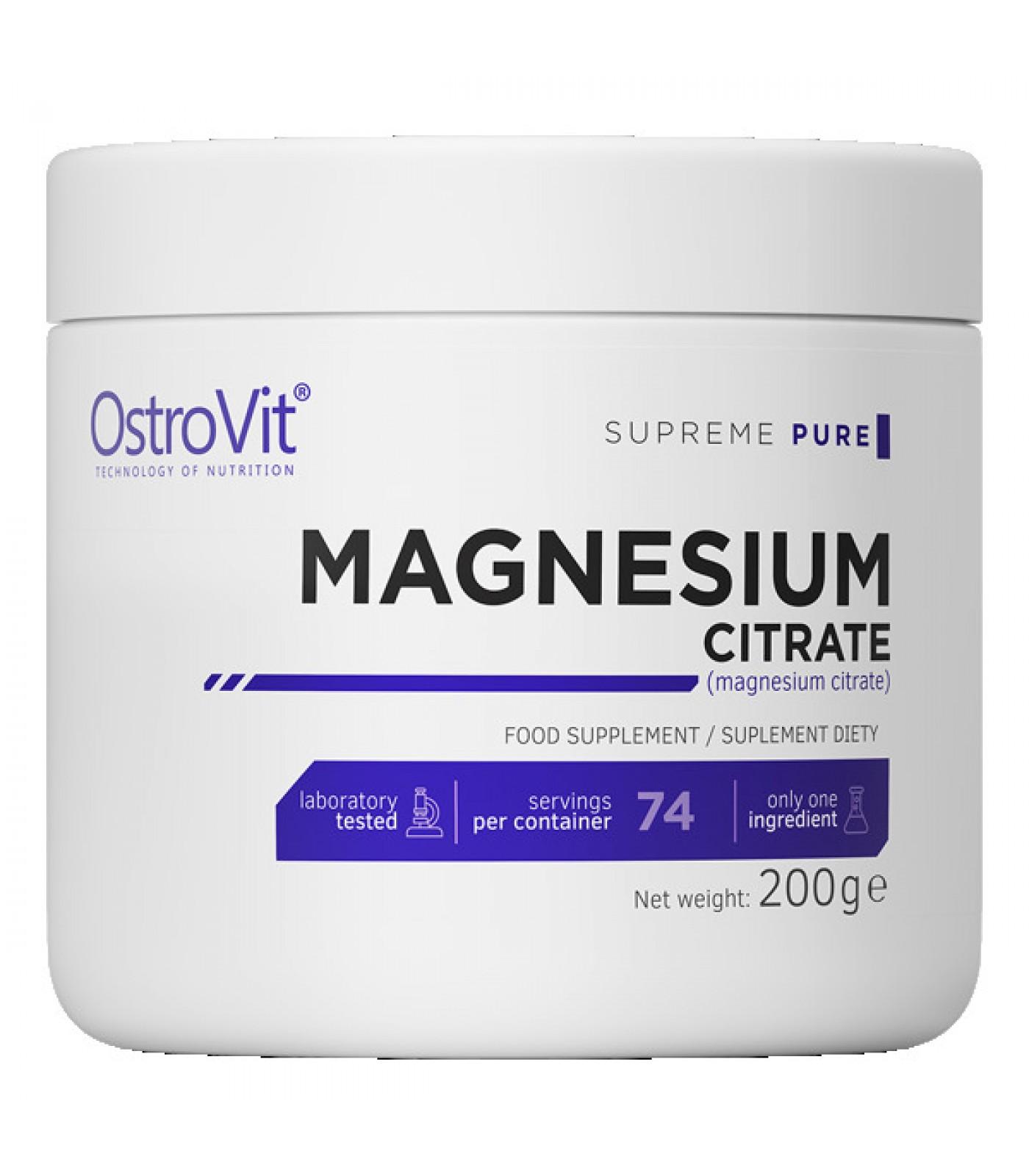 OstroVit - Magnesium Citrate Powder / 200g.