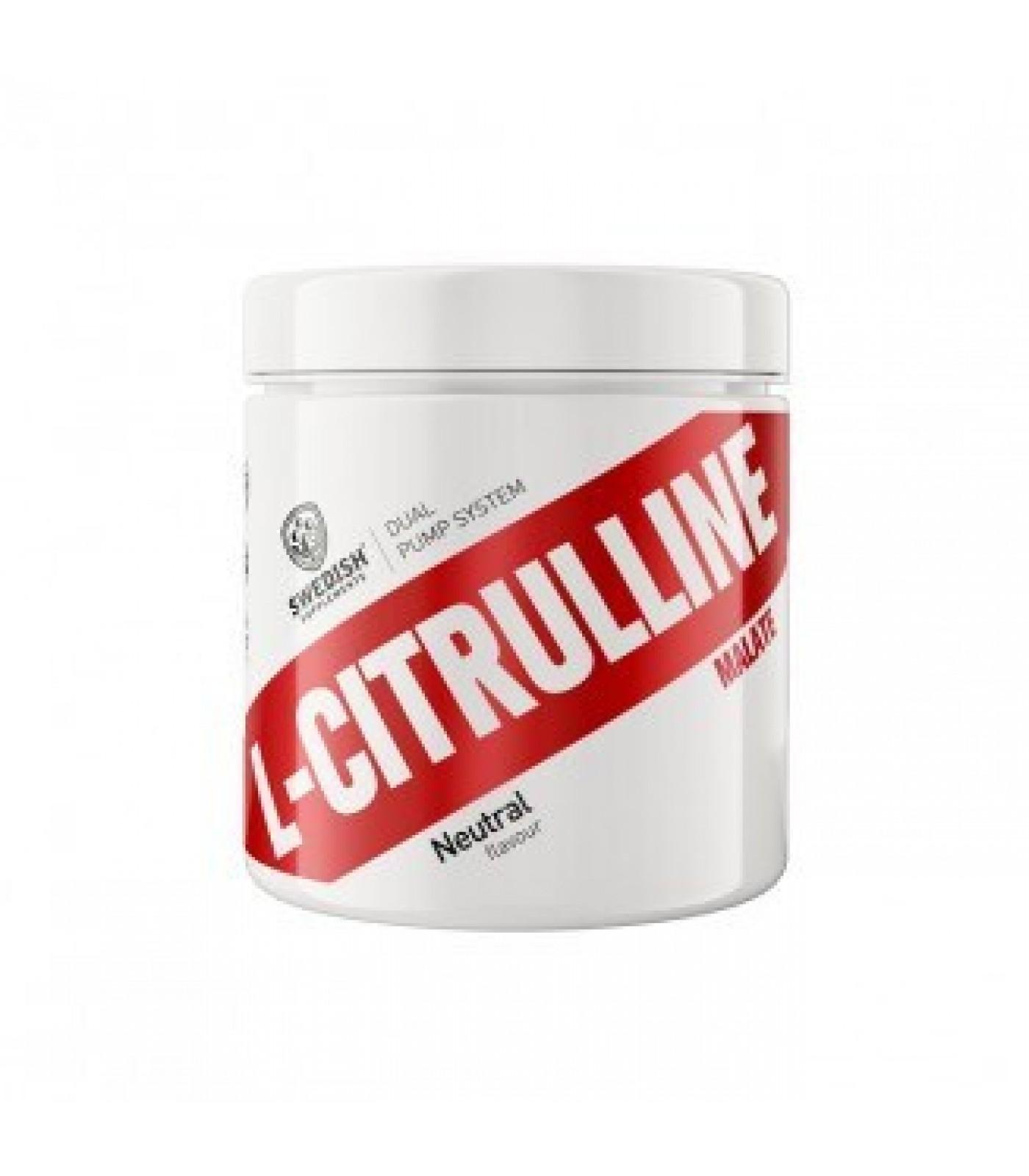 SWEDISH Supplements - Citrulline Malate