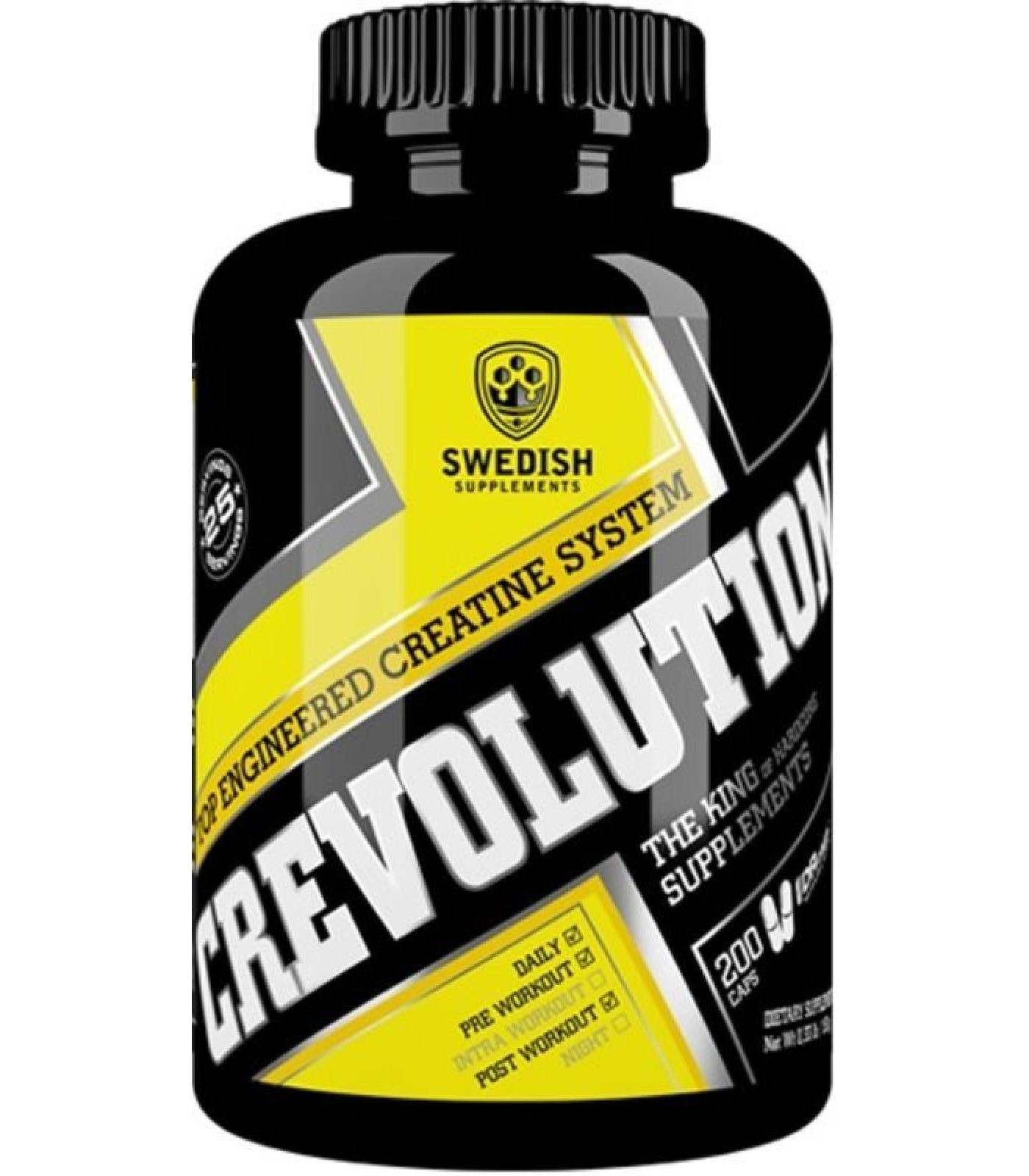 SWEDISH Supplements - Crevolution Magnum / Watt's Up