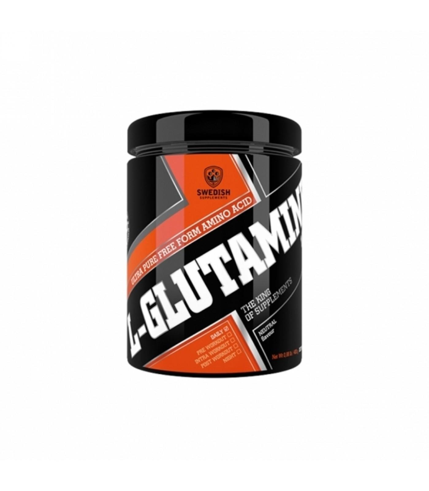 SWEDISH Supplements - L-Glutamine 100%