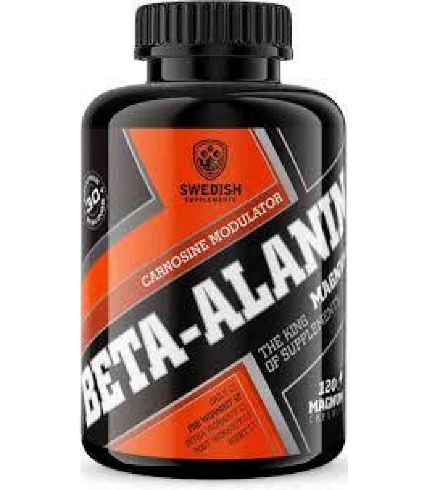 SWEDISH Supplements - Beta-Alanin Magnum