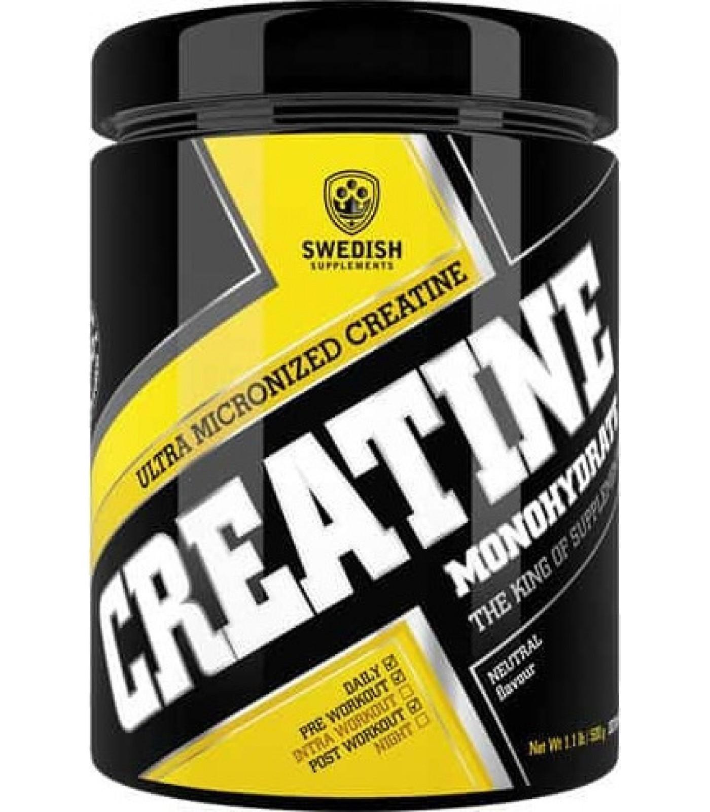 SWEDISH Supplements - Creatine Monohydrate / Extra Micronized