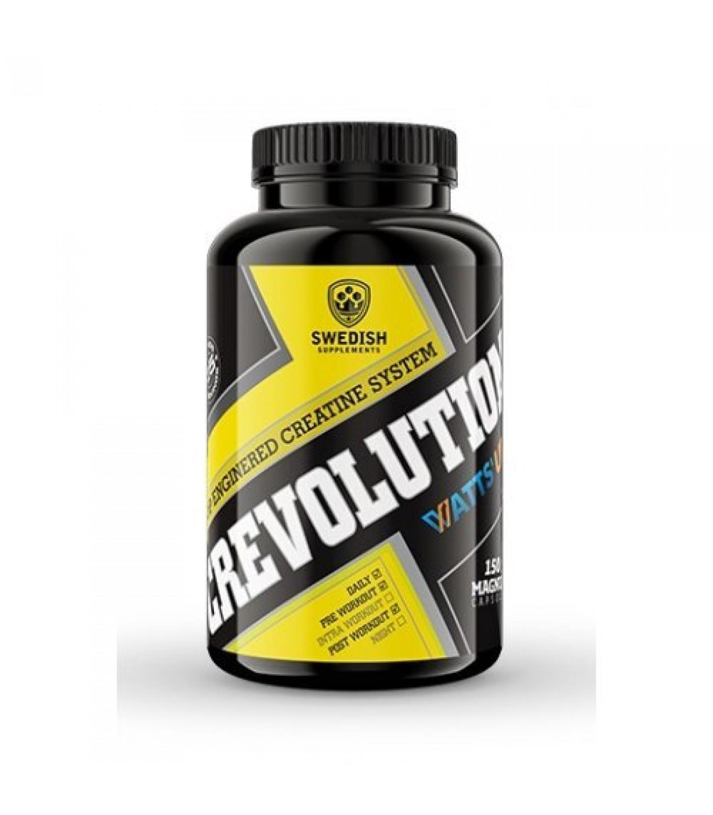 SWEDISH Supplements - CREVOLUTION Caps