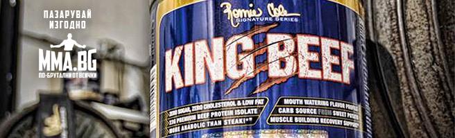 King Beef