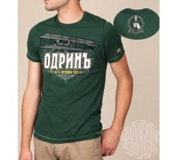 Родобран - Тениска Одрин зелена Спортни облекла и Дрехи, Тениски