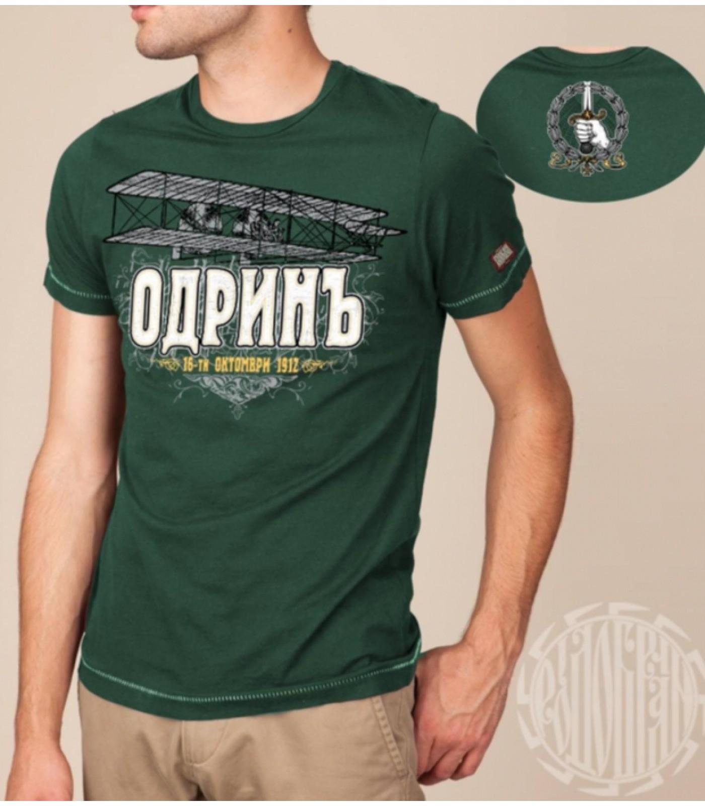 Родобран - Тениска Одрин зелена