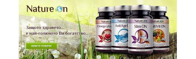 Nature On хранителни добавки