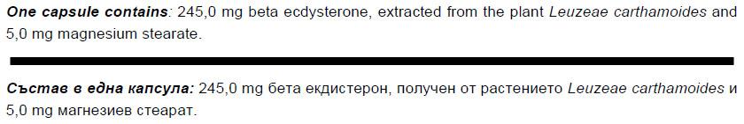 Резултат с изображение за VEMOHERB Ecdysterone